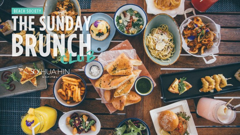 the-sunday-brunch-club
